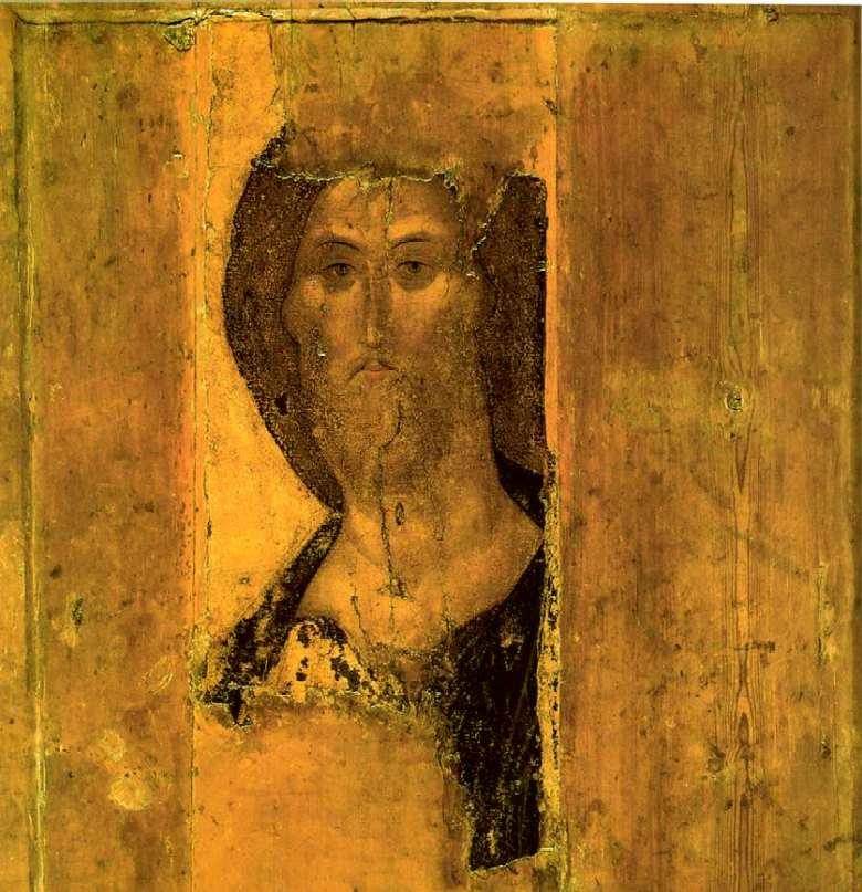 Иисус Христос. Фильм первый. НАЧАЛО ЕВАНГЕЛИЯ